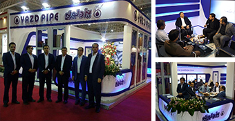 Yazd pipe industrial group participation in the fifteenth pipe installations Tehran exhibition