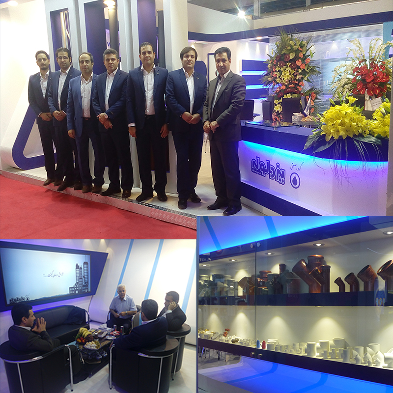 16th exhibition of construction Industry