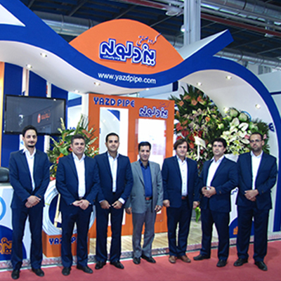 International exhibition of construction Industry