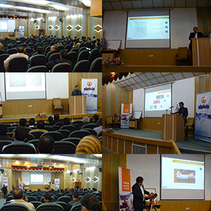 Semnan conference of the new building facility