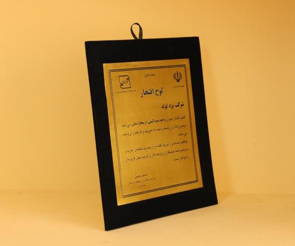 Appreciation of unit of provincial Quality